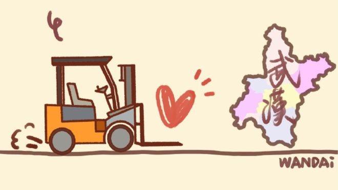 Các xe nâng và xe trộn xi măng được dân Vũ Hán đặt cả tên. Ảnh: SINA WEIBO