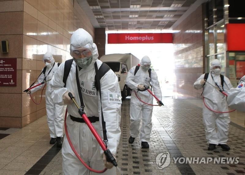 Cập nhật COVID-19 Hàn Quốc: Hồi phục chỉ tầm 1/5 số nhiễm mới - ảnh 1