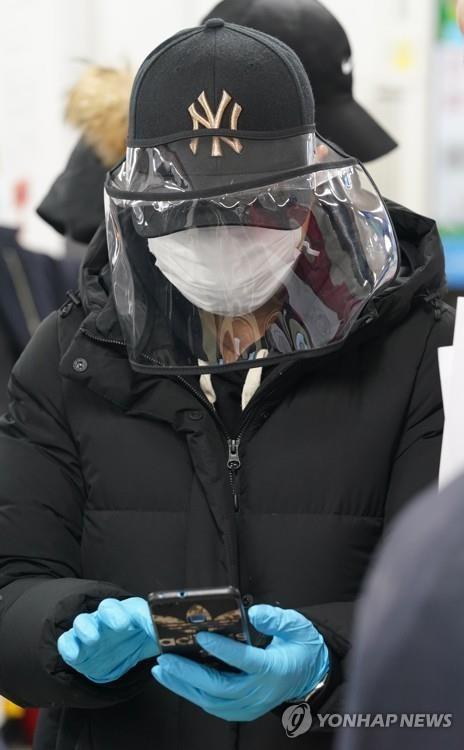 Cập nhật COVID-19 Hàn Quốc: Hồi phục chỉ tầm 1/5 số nhiễm mới - ảnh 2