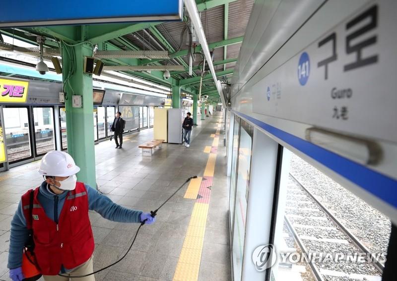 COVID-19 Hàn Quốc: Báo động tình trạng lây nhiễm công sở Seoul - ảnh 3