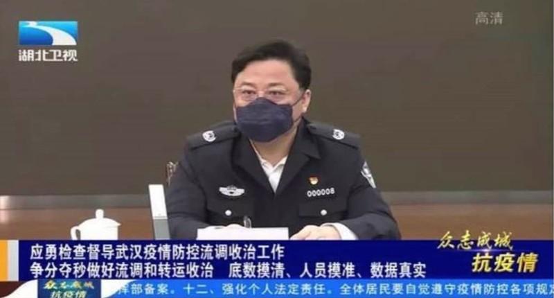 Thứ trưởng Công an Trung Quốc Tôn Lực Quân bị điều tra - ảnh 2