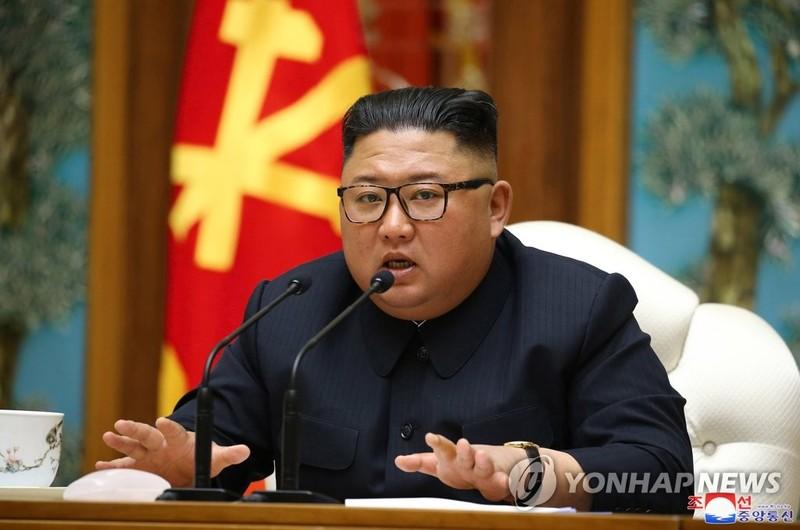 Hàn Quốc lên tiếng giữa tin đồn ông Kim nhiễm COVID-19 - ảnh 2