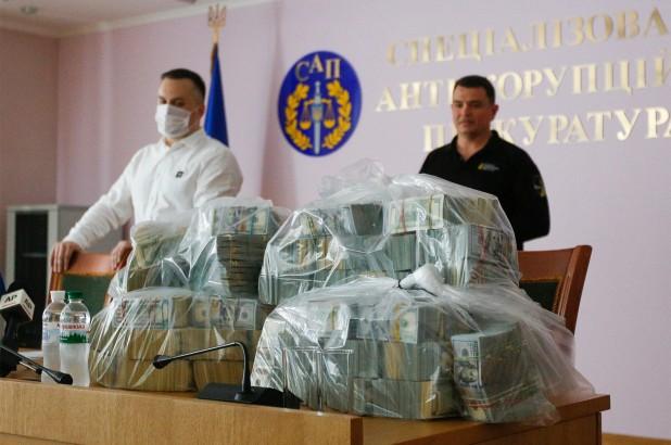 Công ty Burisma liên quan nhà Biden hối lộ Ukraine 6 triệu đô  - ảnh 1