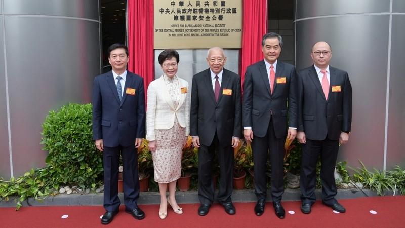 Bà Lâm: Trung Quốc mở văn phòng an ninh là 'thời khắc lịch sử' - ảnh 2