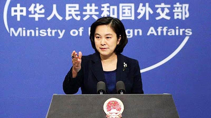 Bắc Kinh: Cấm đảng viên Trung Quốc, Mỹ đối đầu 1,4 tỉ người - ảnh 1