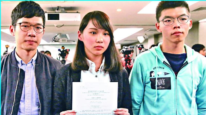 Ông Pompeo tiếp cựu thống đốc Hong Kong và La Quán Thông - ảnh 2