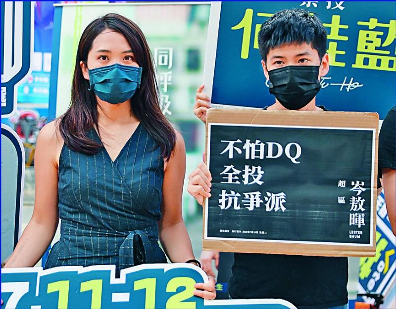 Hoàng Chi Phong bị loại tư cách tranh cử hội đồng lập pháp - ảnh 2