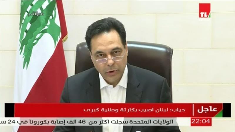 Cập nhật nổ Lebanon: Tuyên bố Beirut là 'khu vực khẩn cấp' - ảnh 1