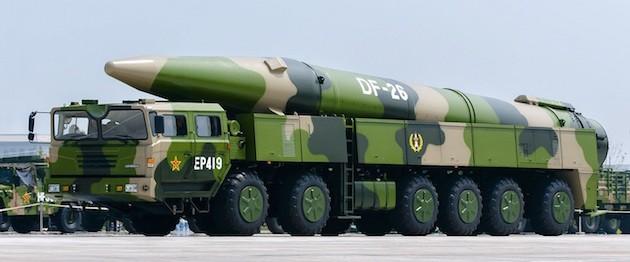 2 tên lửa Trung Quốc vừa phóng ra Biển Đông mạnh đến đâu? - ảnh 1