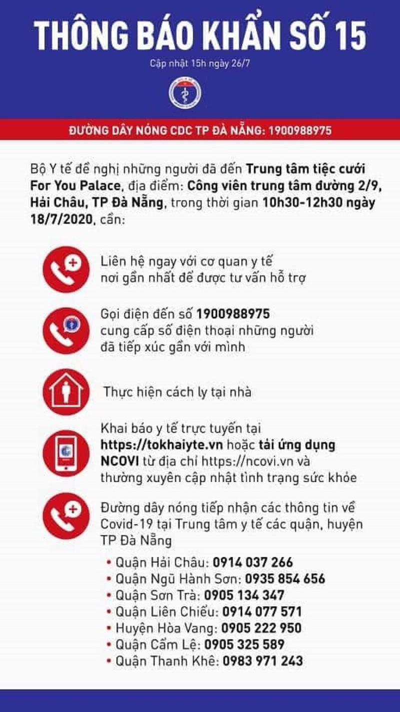 Thông báo khẩn của Bộ Y tế ngày 26-7 - ảnh 1