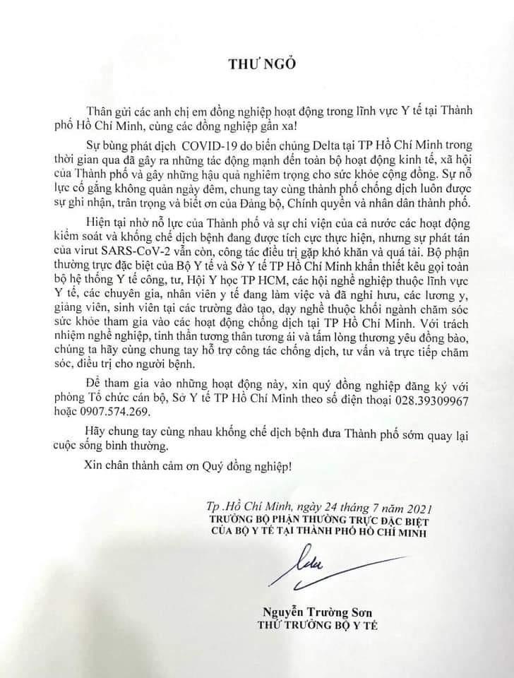 Thứ trưởng Nguyễn Trường Sơn khẩn thiết kêu gọi toàn ngành tham gia chống dịch - ảnh 1