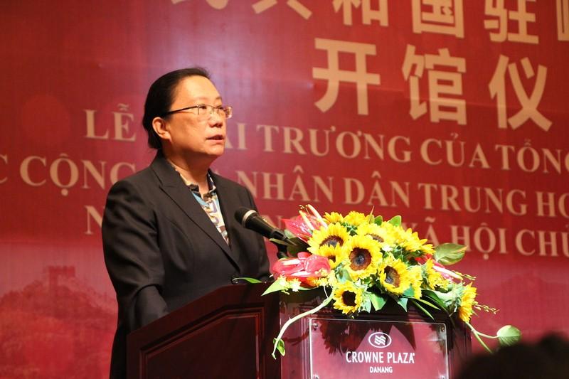 Khai trương Tổng lãnh sự quán Trung Quốc tại Đà Nẵng - ảnh 1