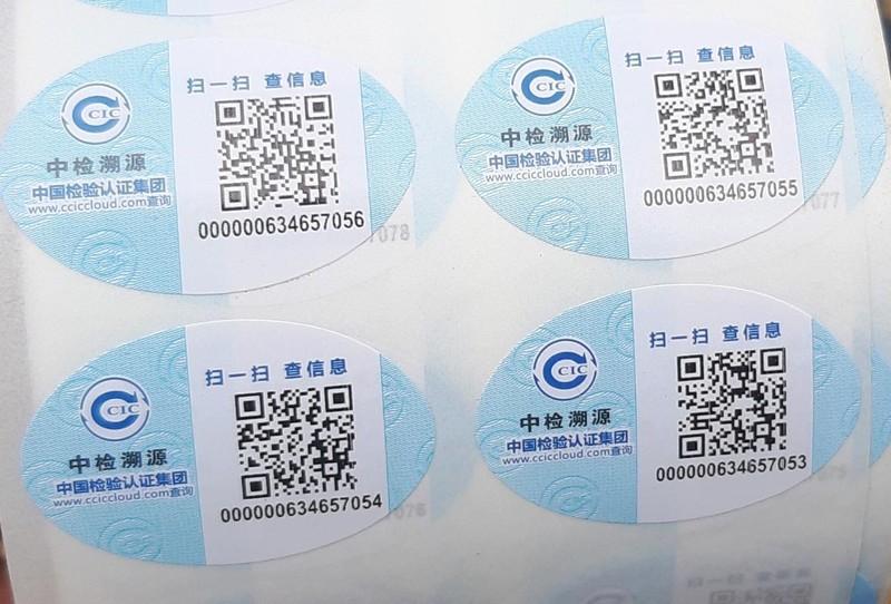 Muốn bán dưa hấu phải... dán tem có chữ Trung Quốc? - ảnh 1