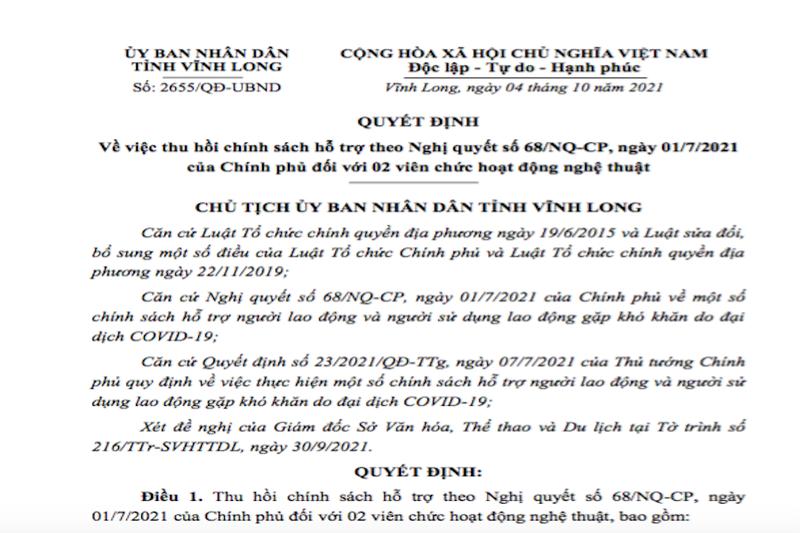 Vĩnh Long: thu hồi tiền hỗ trợ 2 viên chức huyện vì chưa đủ điều kiện  - ảnh 1