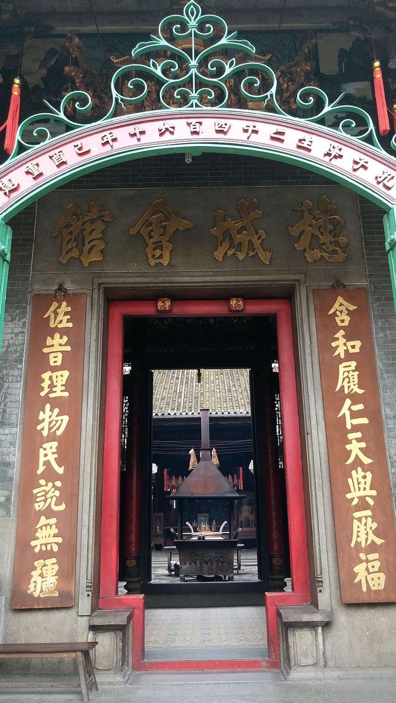 Chùa cổ gần 300 năm tuổi của người Hoa ở chợ Lớn - ảnh 6