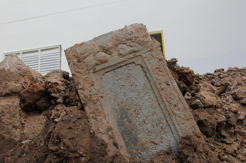 Cận cảnh mộ cổ được phát hiện trong bưu điện Phú Thọ - ảnh 3