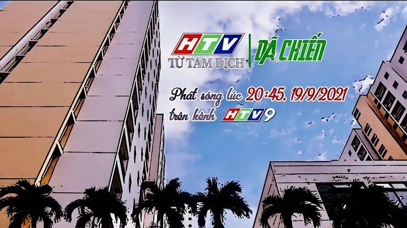 Phim tài liệu 'HTV từ tâm dịch' và chia sẻ của người cầm máy  - ảnh 1