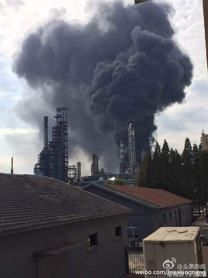 Nổ lớn tại nhà máy lọc dầu Trung Quốc