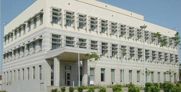 đại sứ quán Mỹ ở Ghana