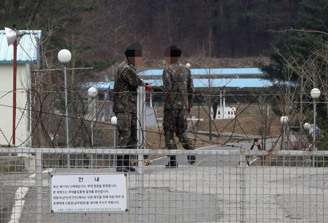 trung tâm huấn luyện quân sự dự bị Ulsan
