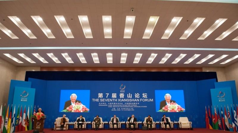 Trung Quốc hủy diễn đàn an ninh khu vực tại Bắc Kinh - ảnh 1