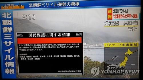 Triều Tiên phóng tên lửa thứ hai bay qua Nhật Bản - ảnh 1