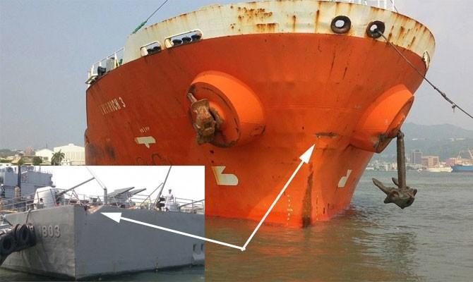 Tàu chở dầu Việt Nam va chạm khu trục hạm Đài Loan - ảnh 1
