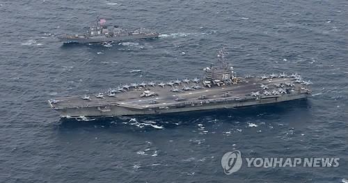 Triều Tiên dọa tấn công bất ngờ vào Mỹ - ảnh 1