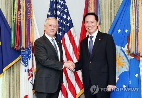 Bộ trưởng Mỹ sẽ thăm khu phi quân sự sát Triều Tiên - ảnh 1