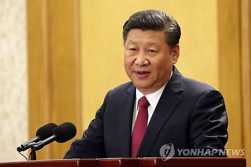 Ông Kim Jong-un chúc mừng Chủ tịch Tập Cận Bình - ảnh 1
