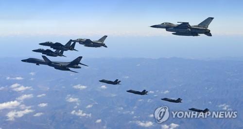 Chuyên gia Nga: Triều Tiên lo ngại chiến tranh với Mỹ - ảnh 1