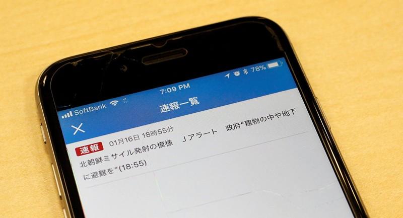 Truyền hình Nhật báo động nhầm Triều Tiên phóng tên lửa - ảnh 1