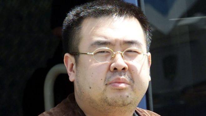 Mỹ trừng phạt Triều Tiên vì 'nghi án Kim Jong-nam' - ảnh 1
