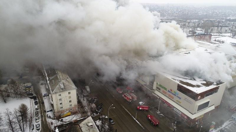 Cháy kinh hoàng trung tâm mua sắm Nga: 40 trẻ mất tích - ảnh 1