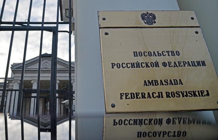 Hàng loạt nước châu Âu triệu tập đại sứ Nga - ảnh 1