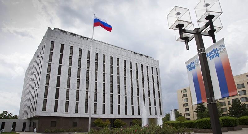 Mỹ bị tố phá khóa cửa xông vào lãnh sự quán Nga - ảnh 1
