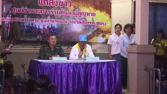 Tạm dừng chiến dịch giải cứu đội bóng Thái Lan do hết bình oxy - ảnh 1