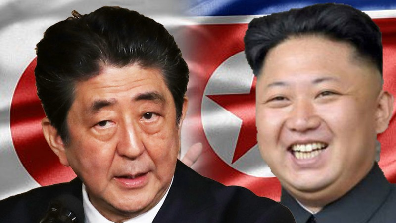 Triều Tiên bắt giữ du khách Nhật với cáo buộc gián điệp - ảnh 1