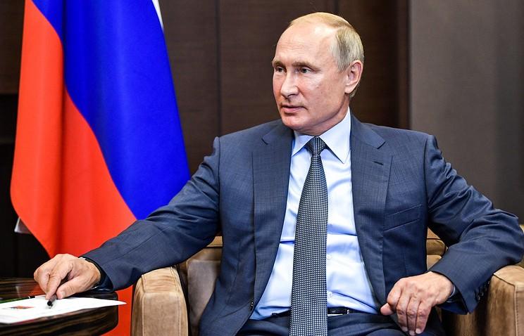 Ông Putin: Nga phải đáp trả lá chắn tên lửa Mỹ gần biên giới - ảnh 1