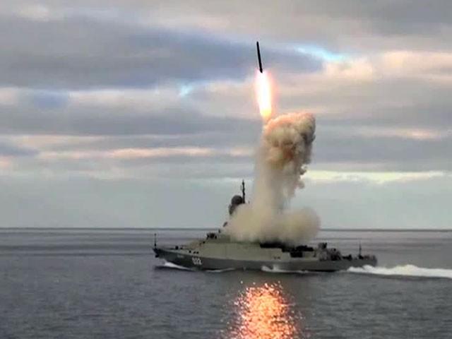 Nga bắt đầu loạt cuộc tập trận bắn tên lửa gần Syria - ảnh 1