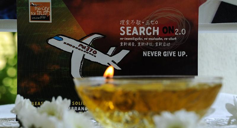 Cơ phó MH370 chở máy bay 'ma' trước khi lao xuống biển? - ảnh 1
