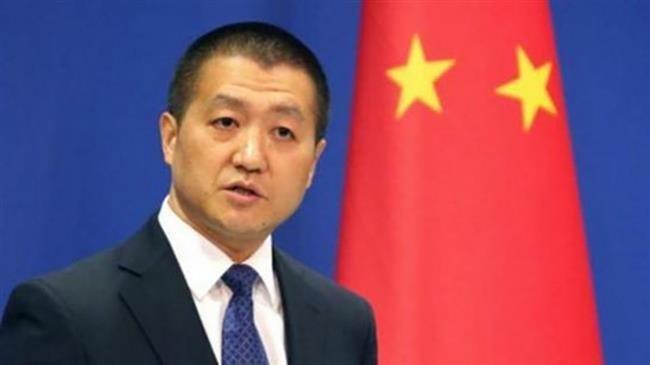 Trung Quốc lên tiếng về thượng đỉnh Mỹ-Triều lần 2 - ảnh 1
