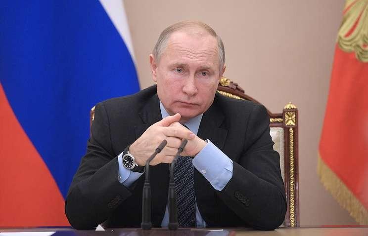 Ông Putin ký sắc lệnh ngừng tuân thủ hiệp ước INF với Mỹ - ảnh 1