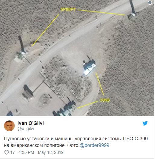 Phát hiện hệ thống S-300 Nga ở bãi thử của Mỹ? - ảnh 1