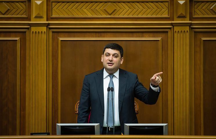Ukraine áp trừng phạt mới vào Nga - ảnh 1