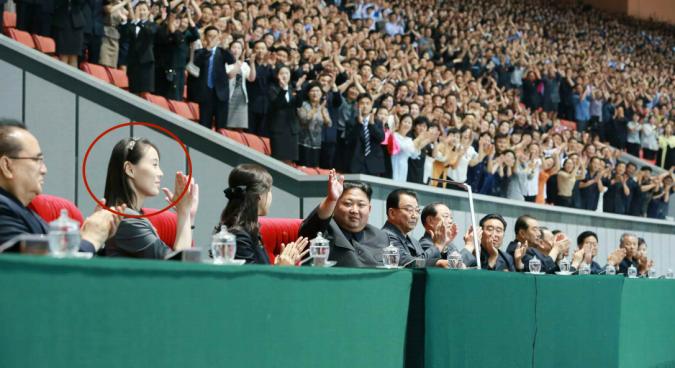Thông tin bất ngờ về quan chức Triều Tiên nghi 'bị xử tử'  - ảnh 2