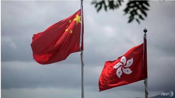 G7 ra tuyên bố về Hong Kong, Trung Quốc nói 'không hài lòng' - ảnh 1