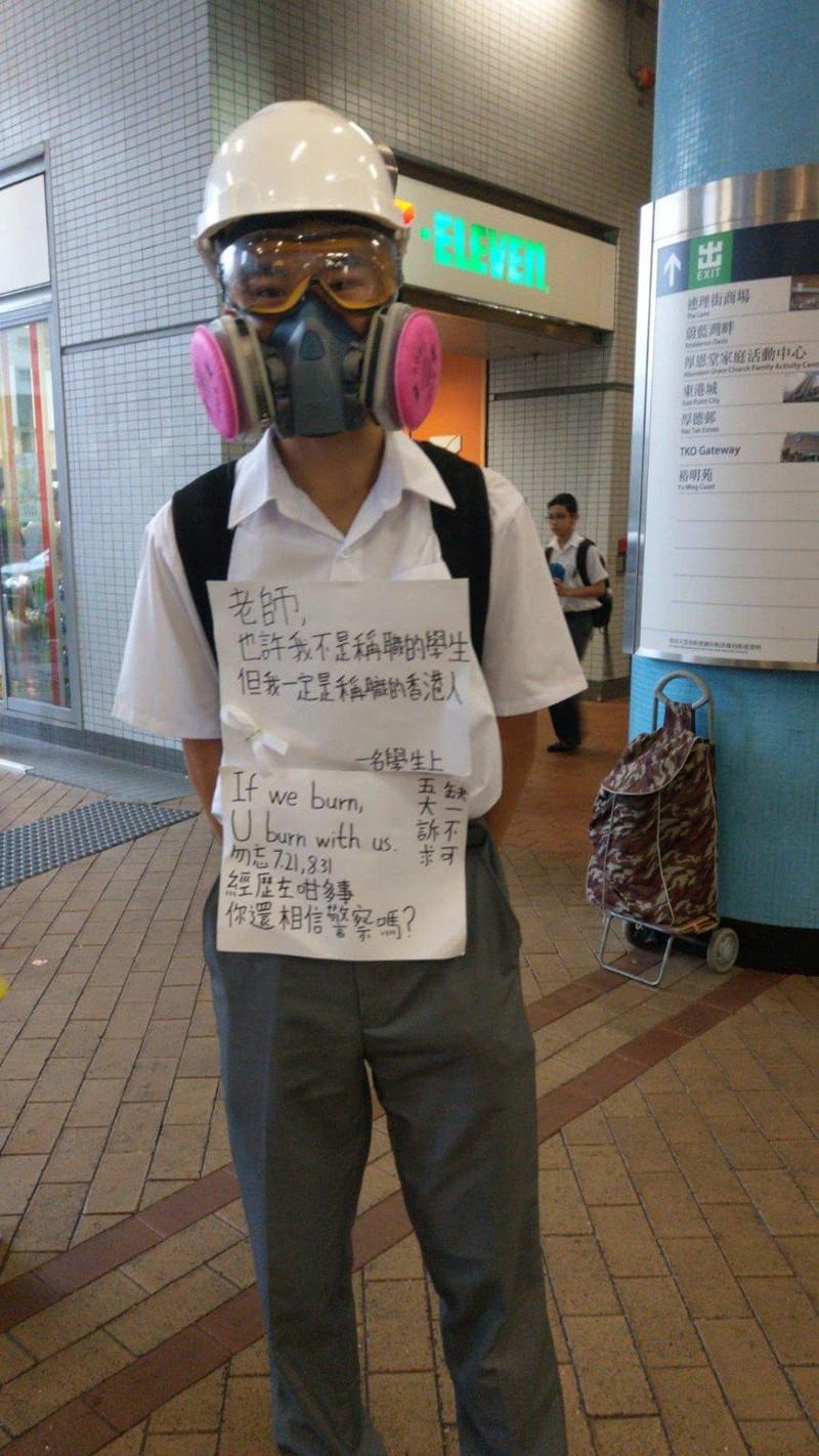 Biểu tình Hong Kong: 10.000 HS-SV bãi khóa ngày đầu năm học  - ảnh 2