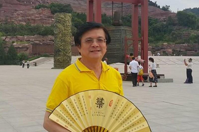 Thêm 1 người Đài Loan bị Trung Quốc bắt điều tra 14 tháng - ảnh 1