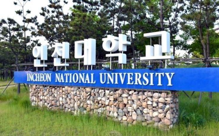 164 sinh viên Việt Nam mất tích tại Hàn Quốc - ảnh 1